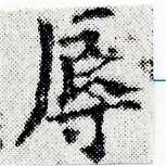 HNG024-0349