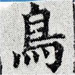 HNG024-0416