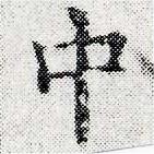 HNG024-0438