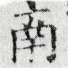 HNG024-0544