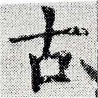 HNG024-0579