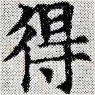 HNG024-0693