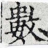 HNG024-0732