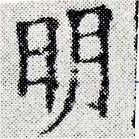 HNG024-0750