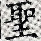 HNG024-0945
