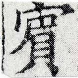 HNG024-1016