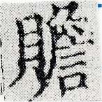 HNG024-1019