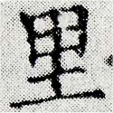 HNG024-1065