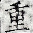HNG024-1066