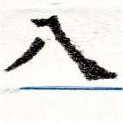 HNG025-0131