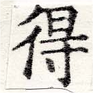 HNG025-0198