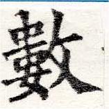 HNG025-0228
