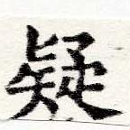 HNG025-0305