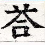 HNG025-0316