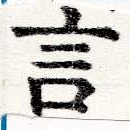 HNG025-0375