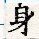HNG025-0382