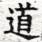 HNG025-0394