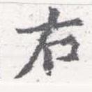 HNG026-0043