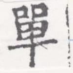 HNG026-0050