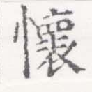HNG026-0093