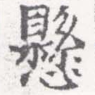 HNG026-0097