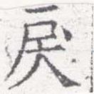 HNG026-0099