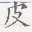 HNG026-0226