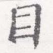 HNG026-0229