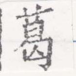 HNG026-0301