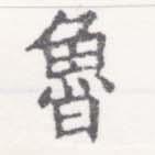 HNG026-0395