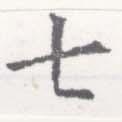 HNG026-0408