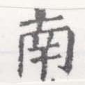 HNG026-0490