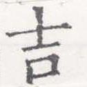 HNG026-0503