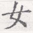 HNG026-0542