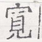 HNG026-0550