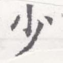 HNG026-0561