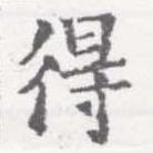 HNG026-0580
