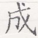 HNG026-0595