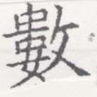 HNG026-0616
