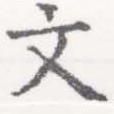 HNG026-0619