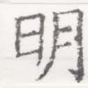 HNG026-0640
