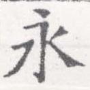 HNG026-0717