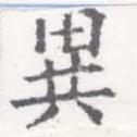 HNG026-0765