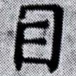 HNG027-0096