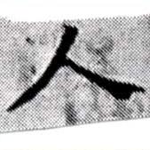 HNG027-0170