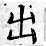 HNG027-0194