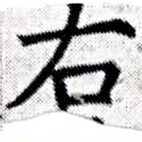 HNG027-0226