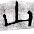 HNG027-0260