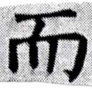 HNG027-0389