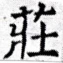 HNG027-0405
